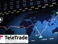 как осуществляется на Teletrade Forex-торговля и как можно быстро обучиться трейдингу