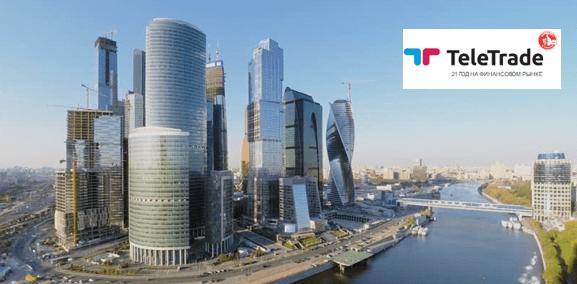 Телетрейд Форекс – новостной портал для трейдеров и инвесторов