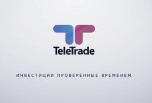 ТелеТрейд Оренбург