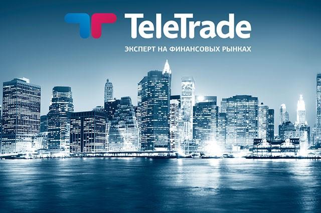 Отзывы форекс омск финансовая компания торговые сигналы