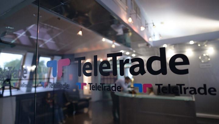 Компания Teletrade: отзывы, которые вас повергнут в шок