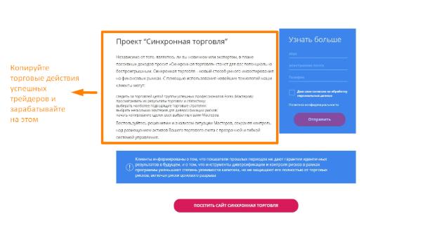 forex-s-nylya2-teletrade-forex.com