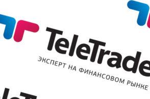 gk-teletrade-teletrade-forex.com