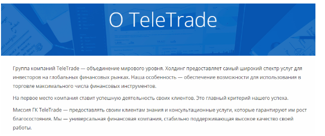 gk-teletrade1-teletrade-forex.com