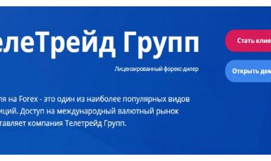teletrade-consulting-teletrade-forex.com